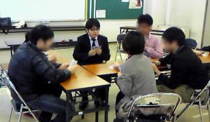 2月飯塚交流会1_copy