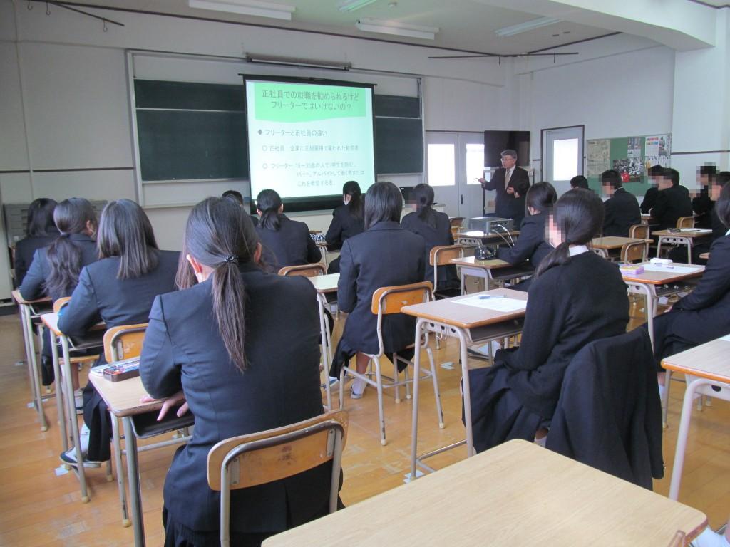 若松高校セミナー