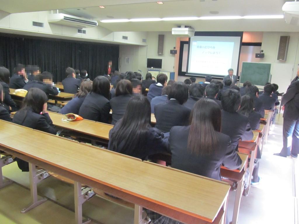 遠賀高校セミナー