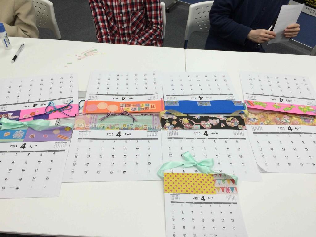 4月女子会(カレンダー)