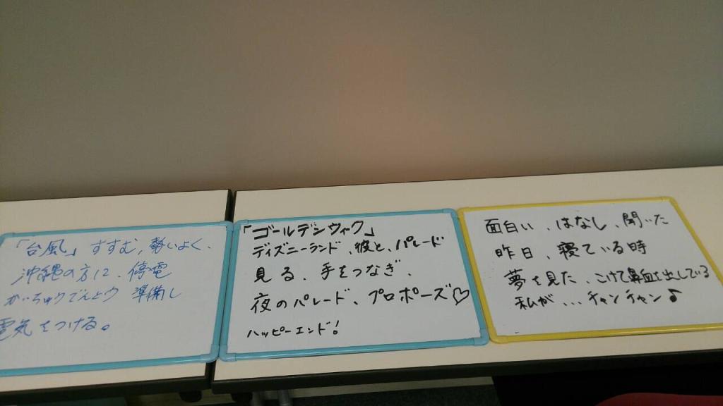 5月女子会(リレー作文)