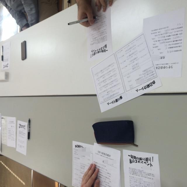 12月行橋交流会(三大イベント)