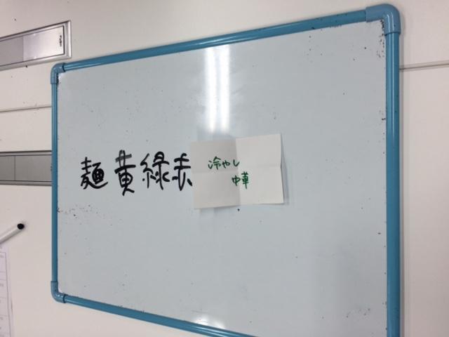 6月25日交流会(七夕飾りつくり①)